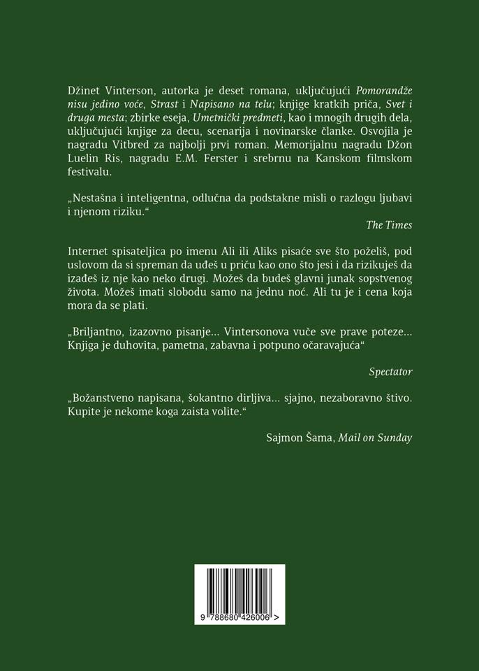 "Džinet Vinterson, ""Knjiga na dugme"""